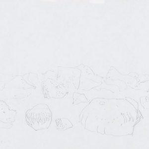 1979: Felslandschaft | Bleistift auf Papier (20,9 x 29,6 cm)