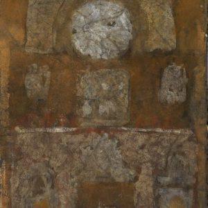 1984: Interieur einer Kathedrale | Mischtechnik auf altem Papier (40 x 26 cm)