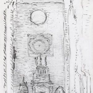 1984: Interieur einer Kathedrale | Bleistift auf Papier (21,3 x 14,7 cm)