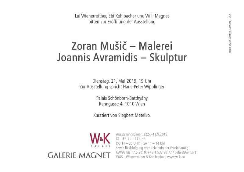 Music Einladung